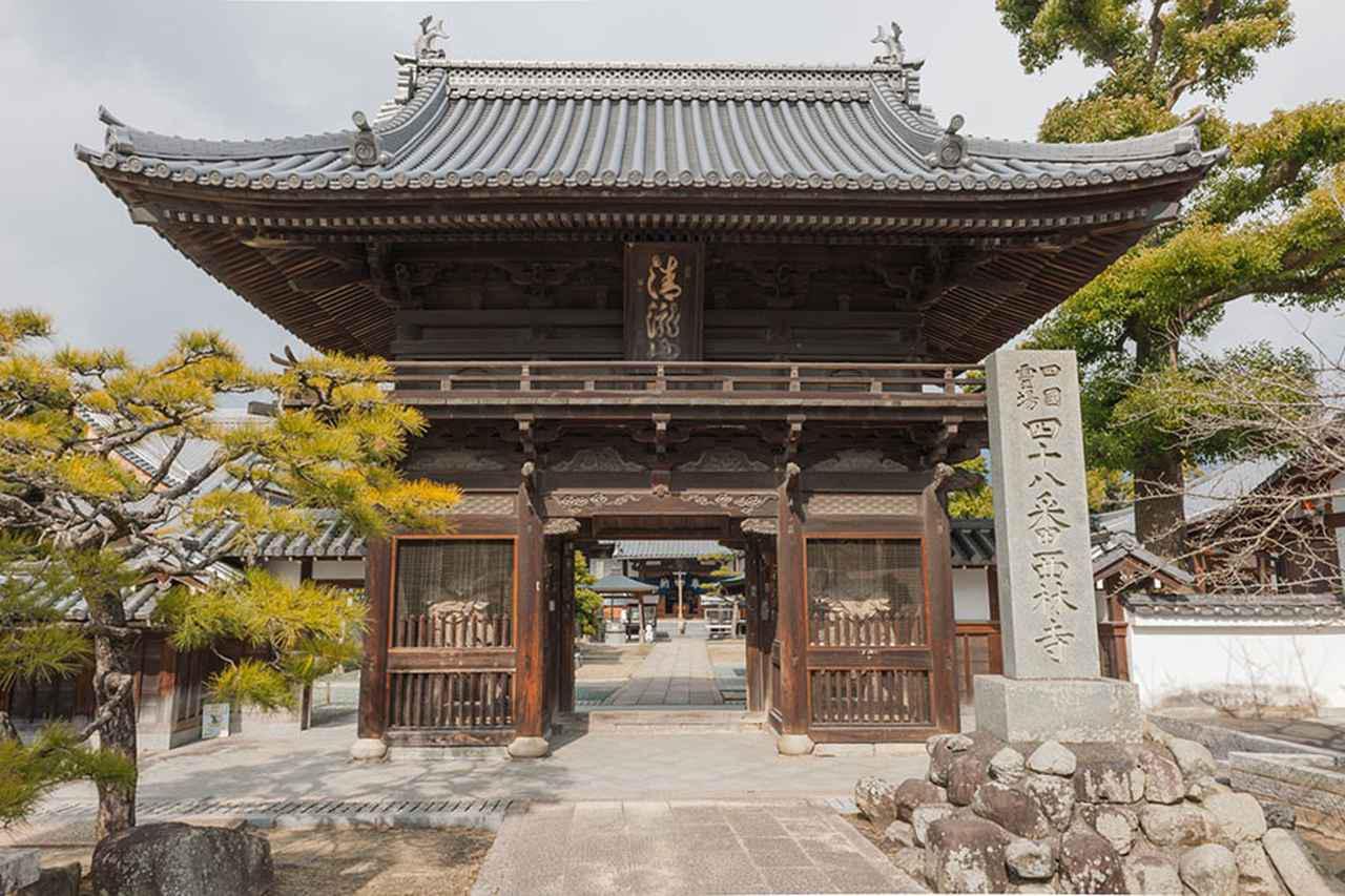 画像: 48番札所  西林寺。