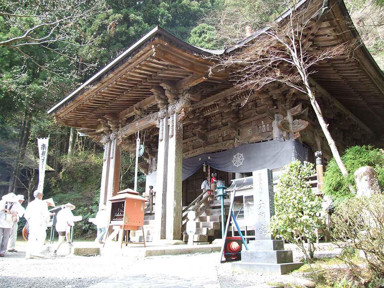 画像: 45番札所 岩屋寺。