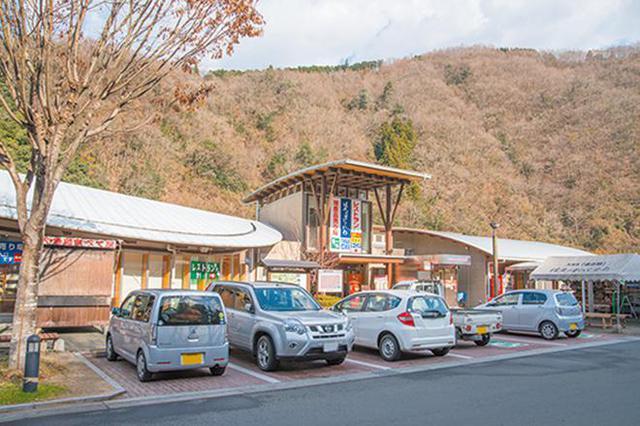 画像: 道の駅 清流の里ひじかわ 愛媛県 全国「道の駅」連絡会