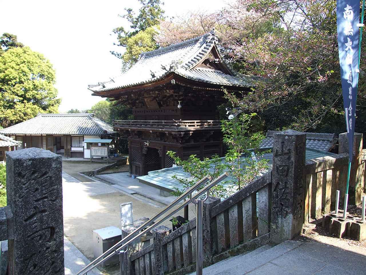 画像: 52番札所 太山寺。