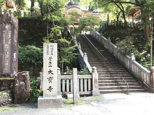 画像: 44番札所 大寶寺。お遍路もこの札所でちょうど折り返し。1番札所からの距離を数えるとおよそ850㎞になるという。