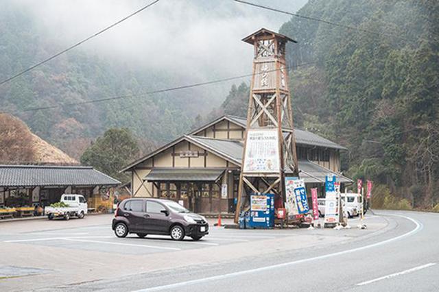 画像: 道の駅 ひろた 愛媛県 全国「道の駅」連絡会