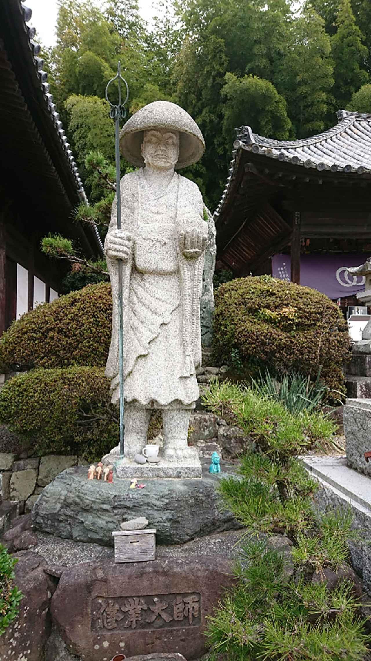 画像: 49番札所 浄土寺。ここでは石像の引法大師が出迎えてくれる。