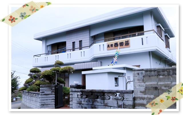画像: 淡路島 民宿西田荘【公式サイト】|家庭的なお宿