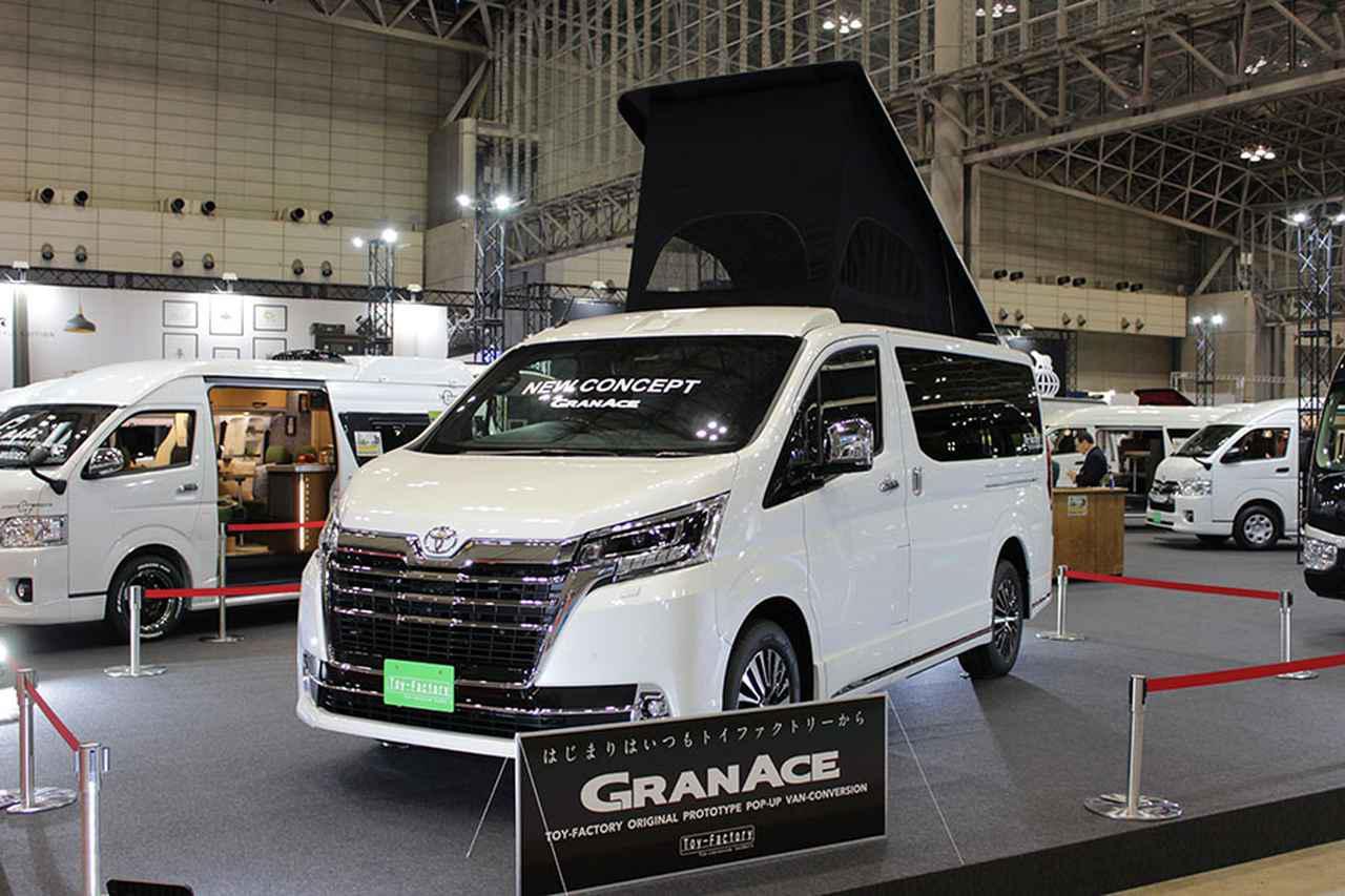 画像1: 日本最大級のキャンピングカーイベント、4日間の拡大開催!