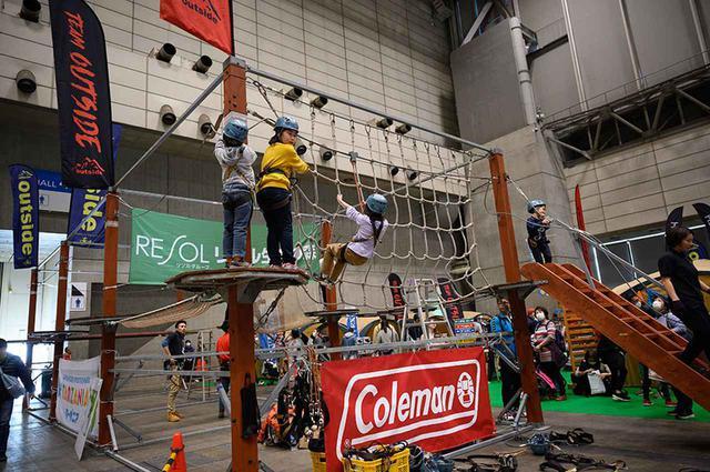 画像3: 日本最大級のキャンピングカーイベント、4日間の拡大開催!