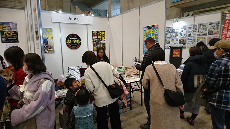 画像4: 日本最大級のキャンピングカーイベント、4日間の拡大開催!