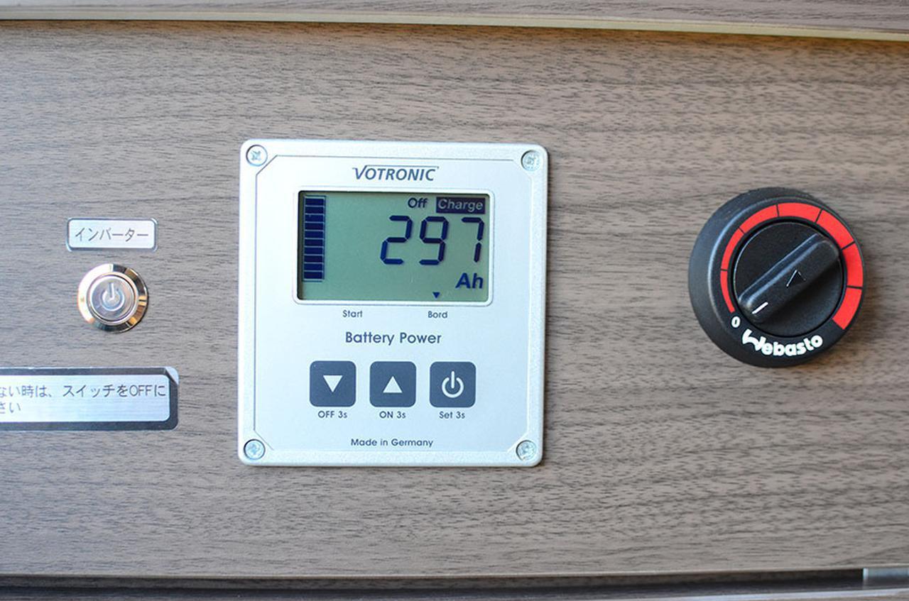 画像3: 強力な電力システムが快適な車中泊空間をつくり出す