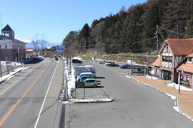 画像: 2 道の駅