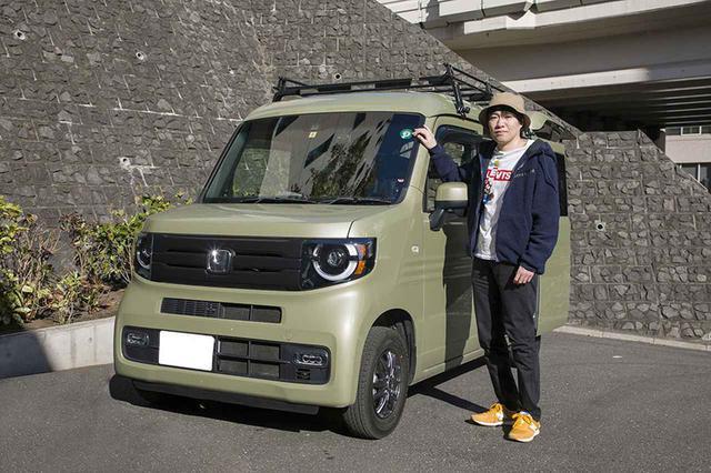 画像1: 小田原ドラゴン先生の愛車・N-VANの車中泊装備は!?