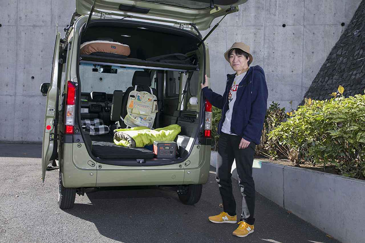 画像9: 小田原ドラゴン先生の愛車・N-VANの車中泊装備は!?