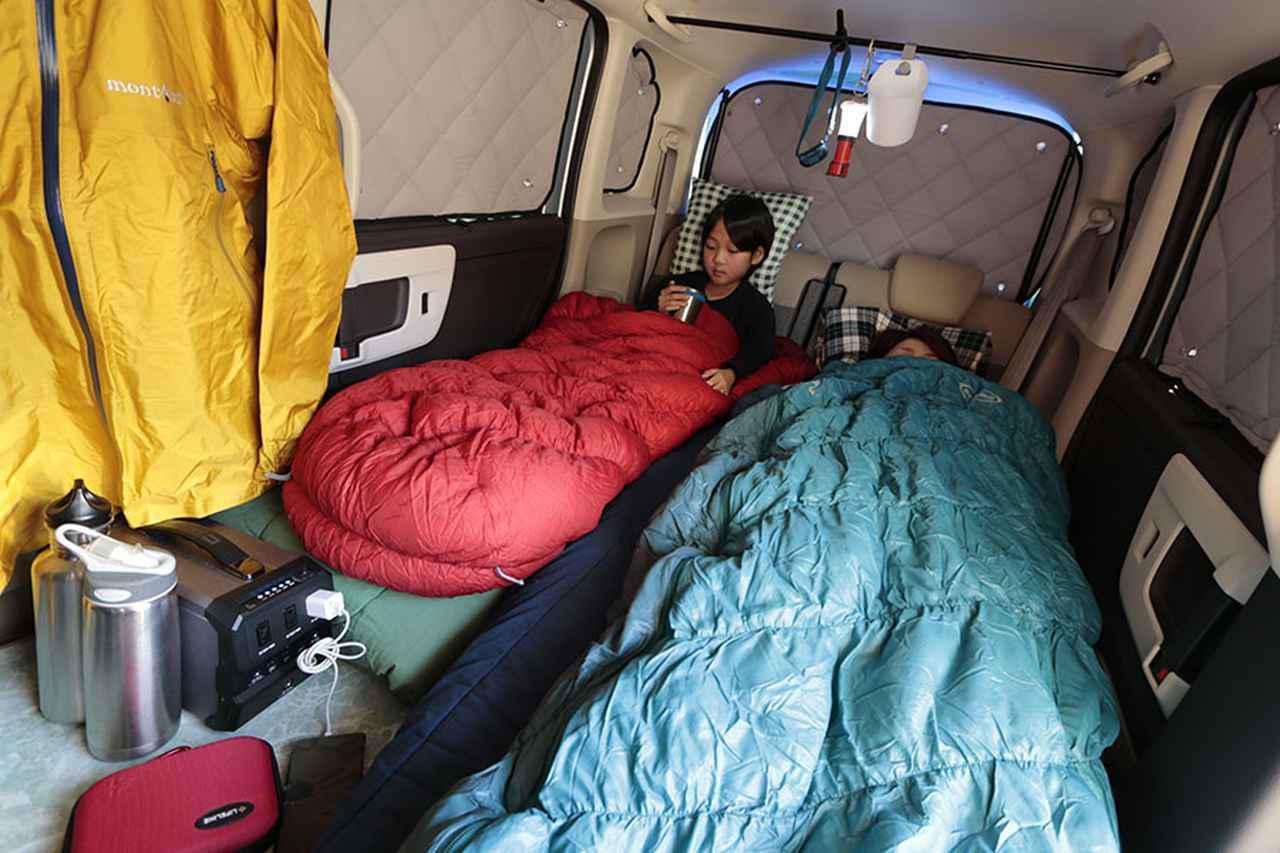 画像2: タオルや毛布も活用する