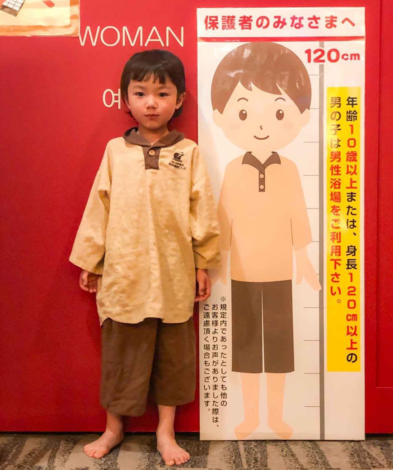 画像1: 親子旅の壁