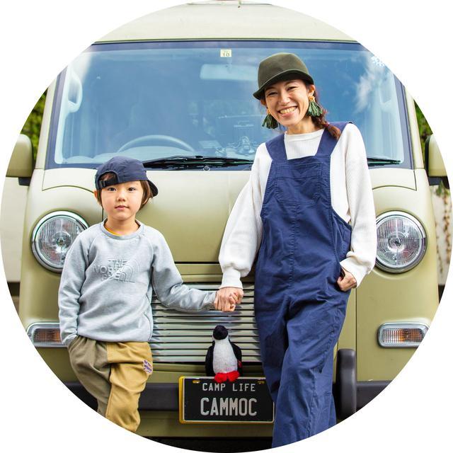 画像: 三沢真実 アリとおかあさんの車旅バックナンバー - アウトドア情報メディア「SOTOBIRA」