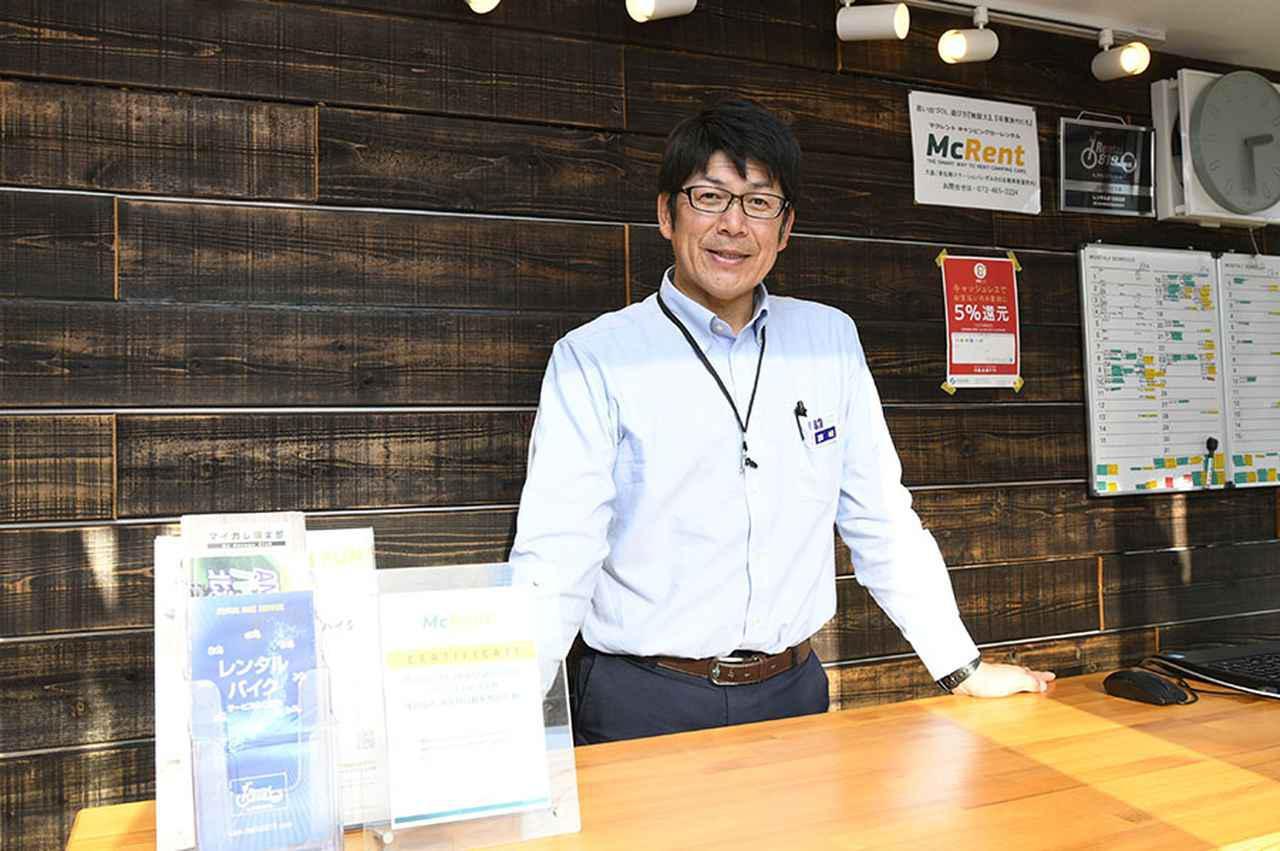 画像: 今回、取材に対応してくれた、マクレント大阪泉佐野ステーションの讃岐正章さん。