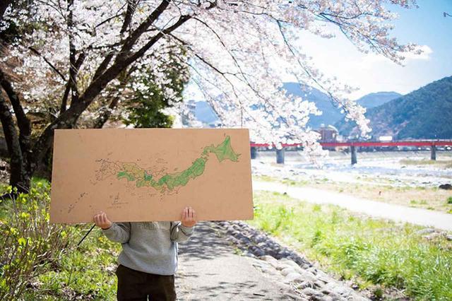 画像: どんどん塗りつぶされていく日本地図。