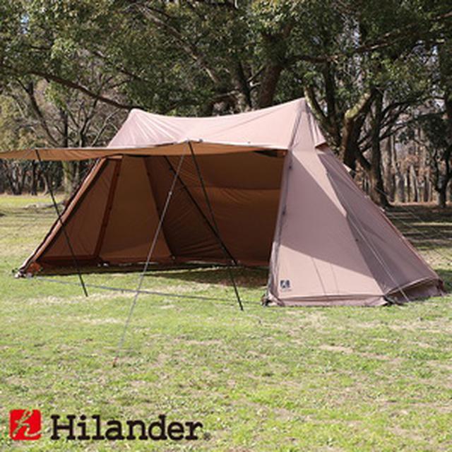 画像: Hilander(ハイランダー) 【1月20日発売予定】A型フレーム グランピアン HCA2030