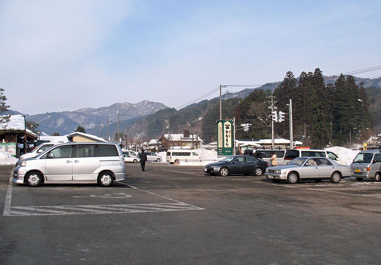 画像: 道の駅ななもり清見。