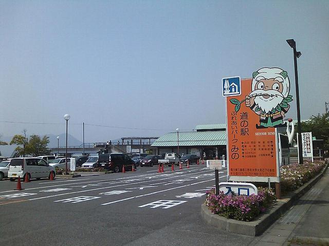 画像: 道の駅ふれあいパークみの(香川④) 仮眠環境 ◎ 18時過ぎの施設利用のためトイレ付近にゴミが散らかり残念。温泉施設が併設されているので利用客も多く終始、混雑状態。写真/Osami