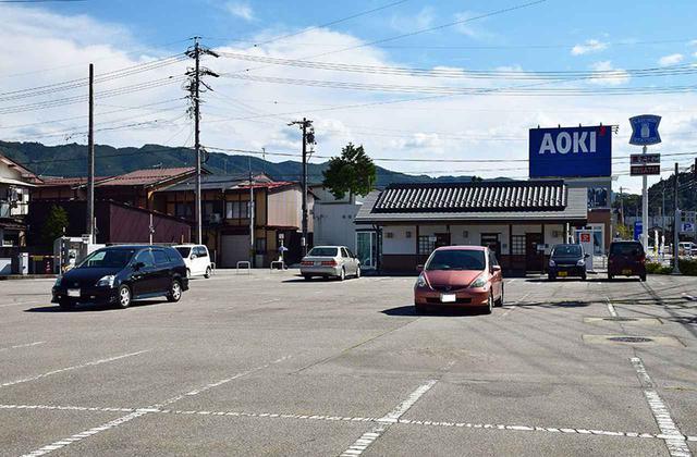 画像: 市営天満駐車場。