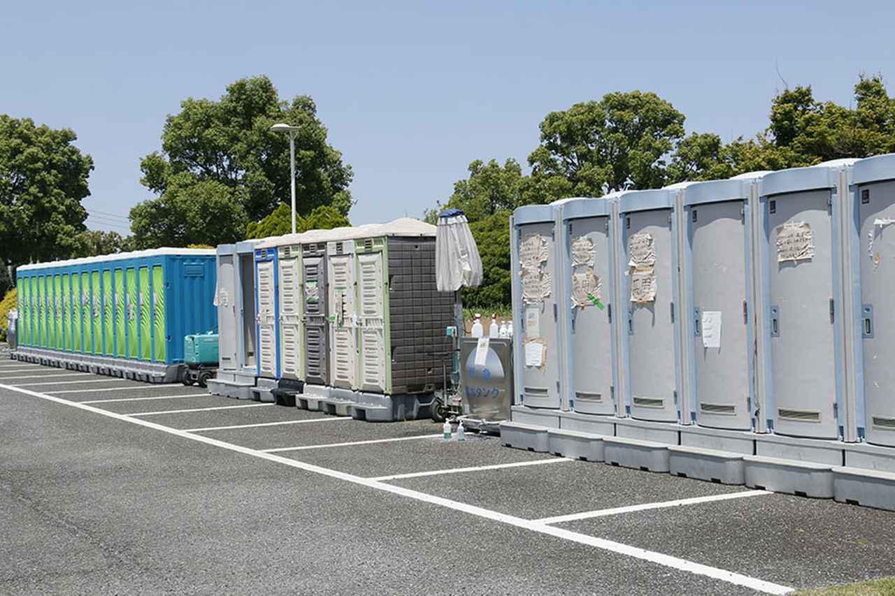 画像: 災害によっては、写真のような簡易トイレの設置や救援物資などが遅いこともある。そんな時のために、車中泊避難用グッズを用意しておこう。