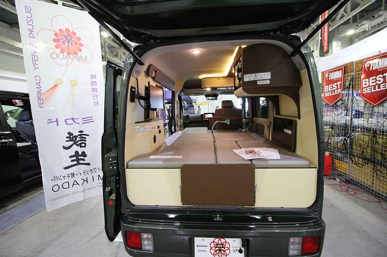 画像1: 家具の中にベンチレーションシステムを内蔵/タイムトラベルカンパニー「ミカド フラットタイプ」