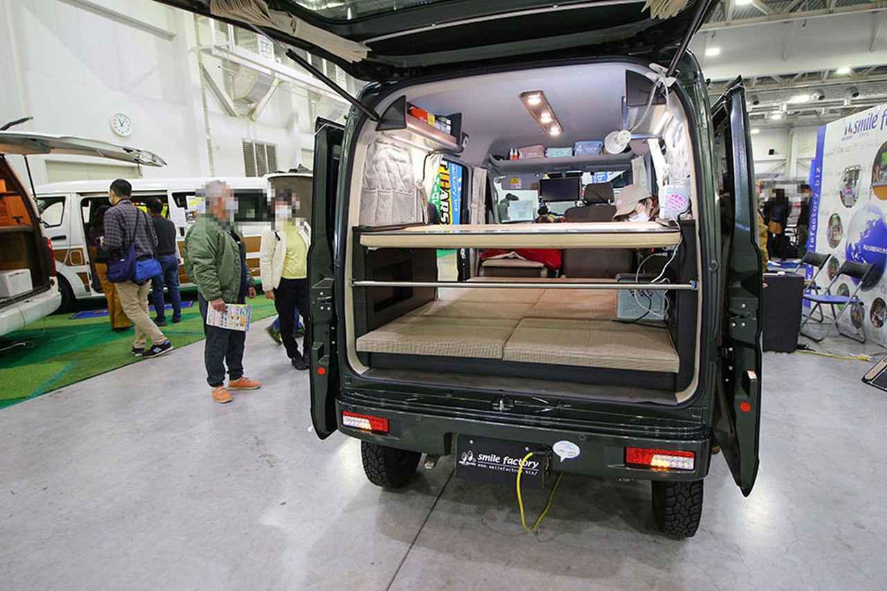 画像1: 2段ベッドは荷物置き場にも◎/スマイルファクトリー「オフタイムトラベラー3 クロスカントリーパッケージ」