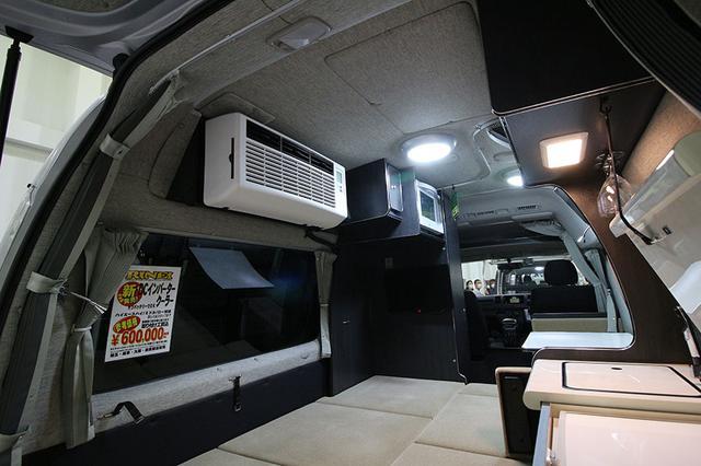 画像2: ひとり1台のベッドを装備/リンエイ「バカンチェス ふたりのくるま旅プライベート」