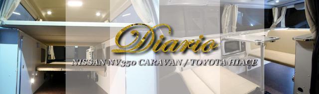 画像: Van Revo(バンレボ) ハイエース NV350キャラバン ミニバン車中泊架装専門店 株式会社バンテック新潟