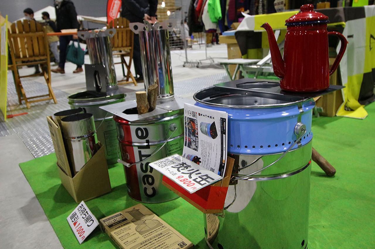 画像1: ペール缶を使ったロケットストーブ開発「リフトフ」