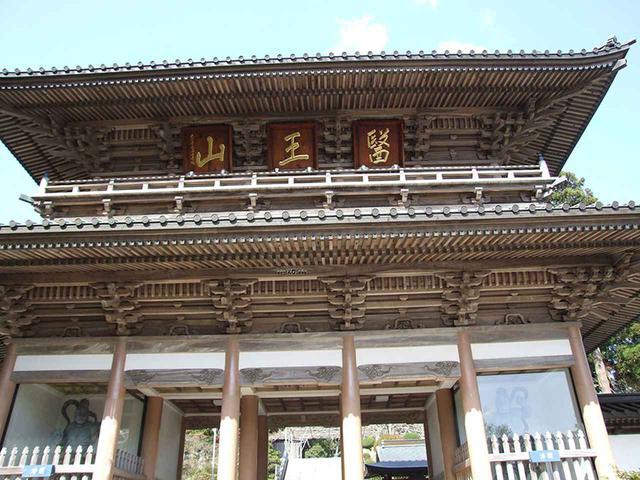 画像: 88番札所 大窪寺。