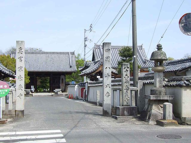 画像: 86番札所 志度寺。