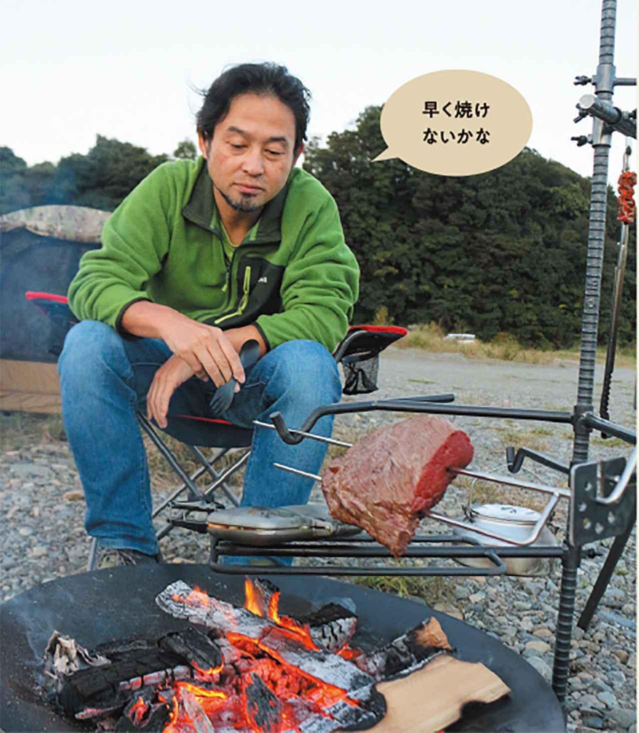 画像: 今回、一連の焚き火体験をしたオオハシ。現在48歳の4人家族。数年前までは山歩きの雑誌を担当し、現在は車中泊専門誌を製作。