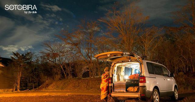 画像: 車中泊避難 - アウトドア情報メディア「SOTOBIRA」