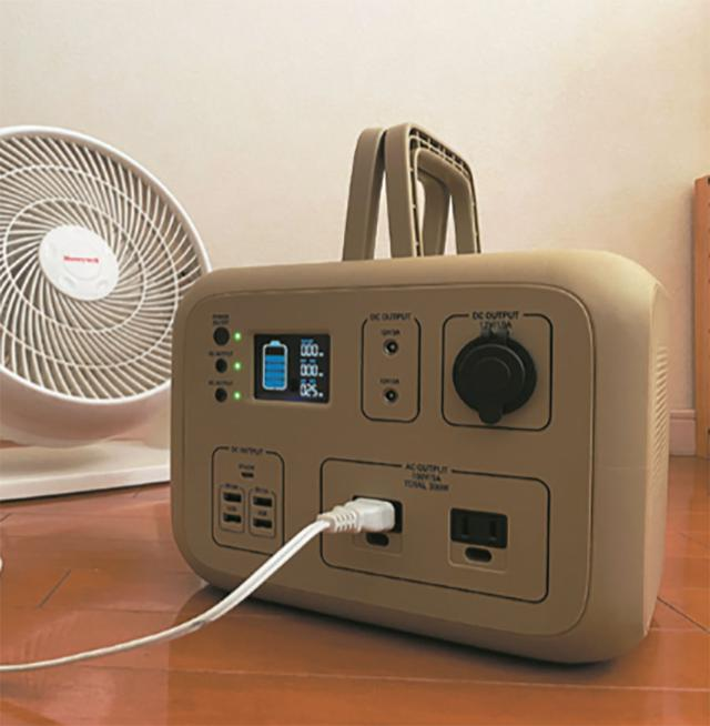 画像: ⑥あえてポータブル電源を使って不便を楽しむ