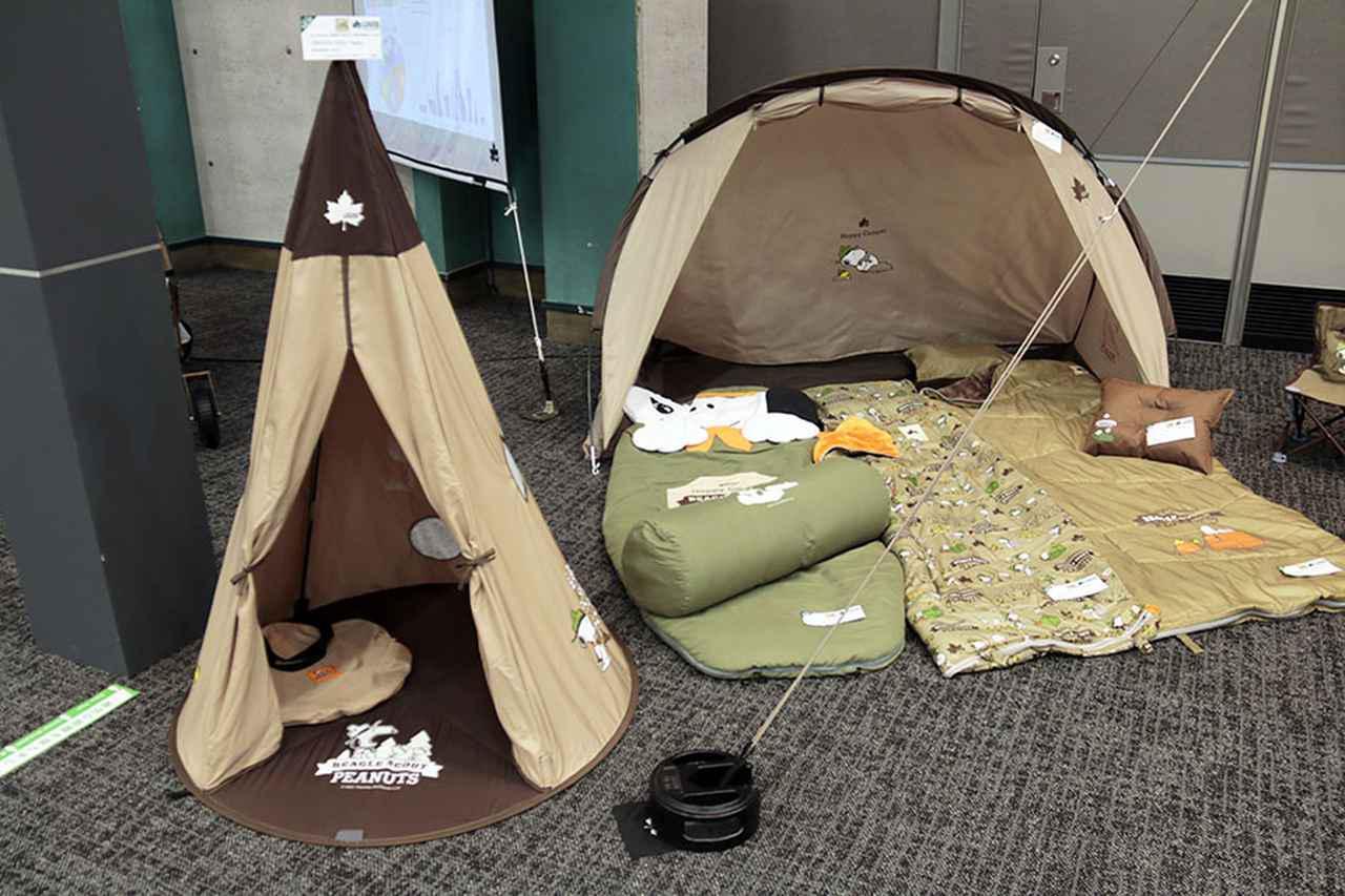 画像: キャンプ道具を自宅で使って楽しもう