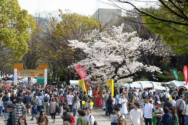 画像: 感染防⽌対策を万全に、春のアウトドアイベントを楽しもう!