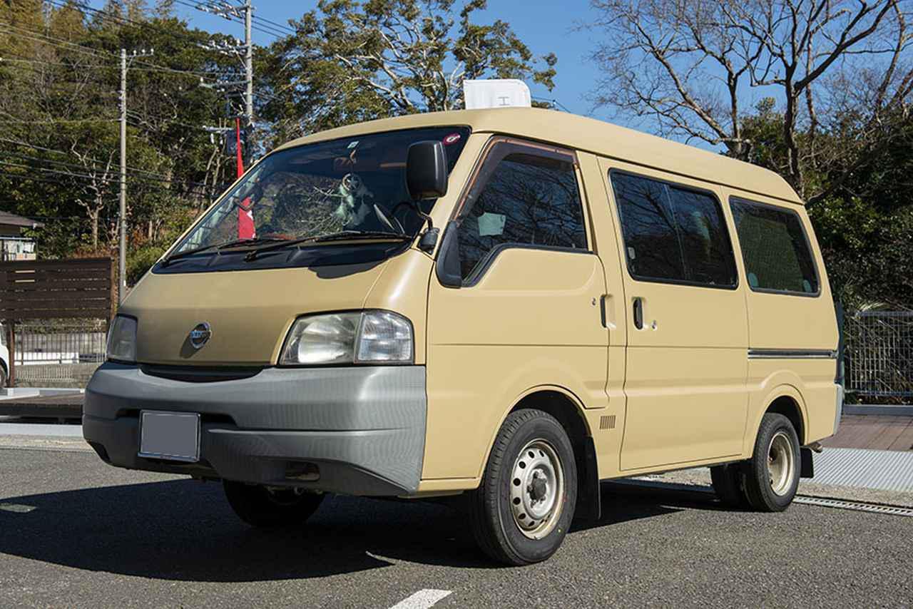 画像: ベース車両は日産バネット。コンパクトなワンボックスサイズで、十分な室内の広さがありながら、運転しやすいのがポイント。