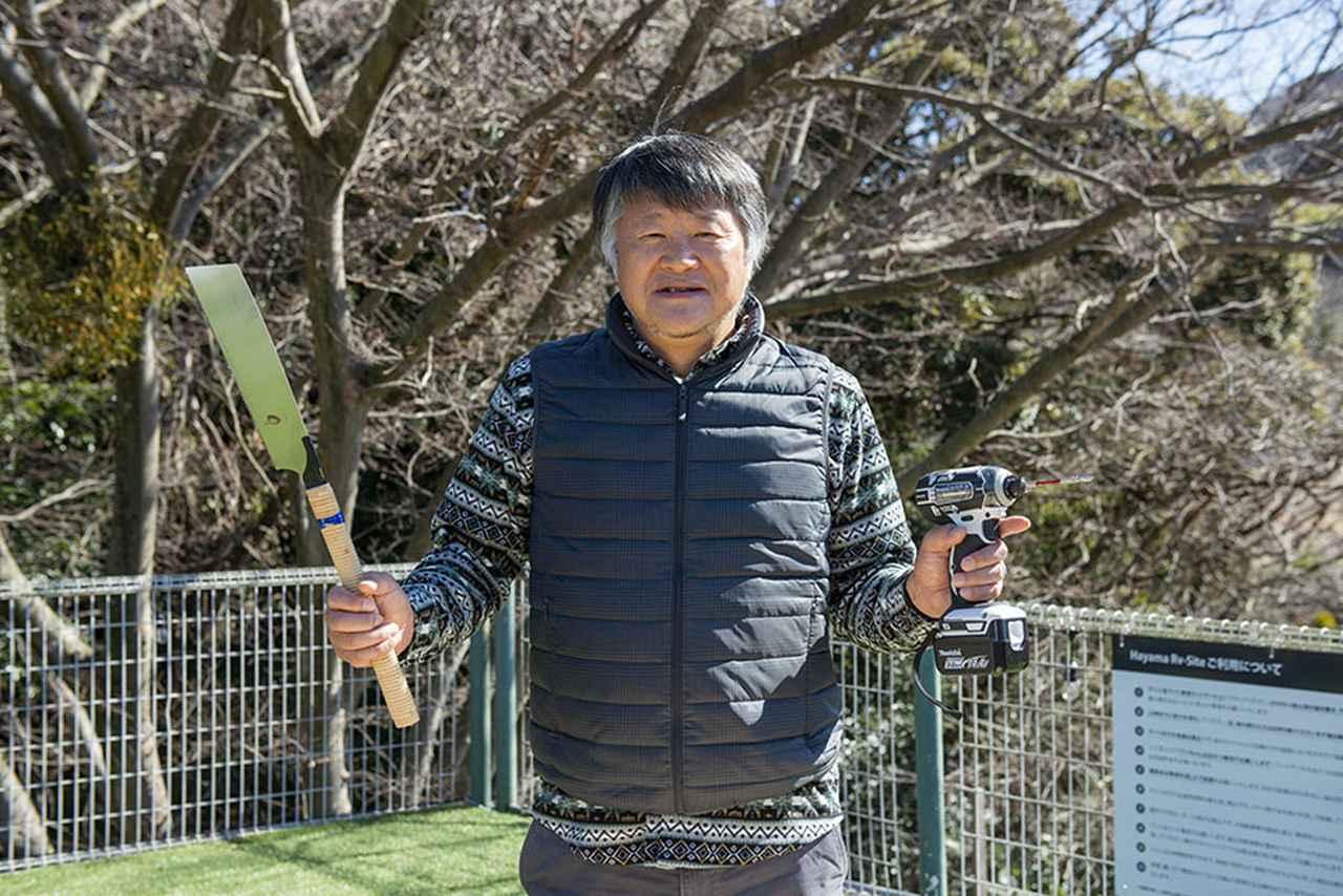 画像: HayamaRV-SITEキャンカーDIY倶楽部を利用すると、元大工でキャンピングカーに乗っていた北澤さんがアドバイスしてくれる。初心者でも安心できるサポート体制だ。