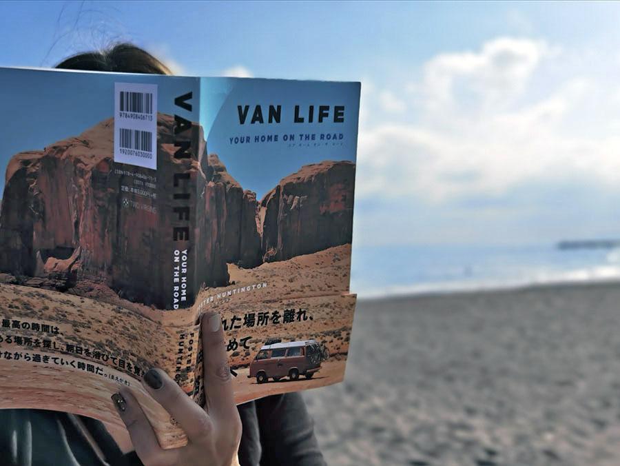画像: 海外バンライファーの情報が詰まったビジュアルブック。もっと自分に心地いいオリジナルの車内を妄想中。