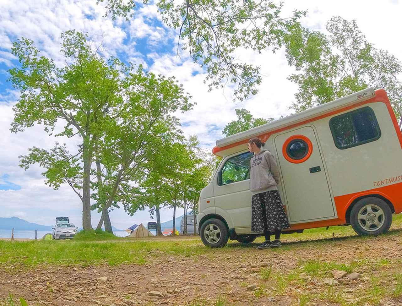 画像: 軽キャンピングカー「テントむし」で北海道をタフに遊ぶ車中泊女子! - アウトドア情報メディア「SOTOBIRA」