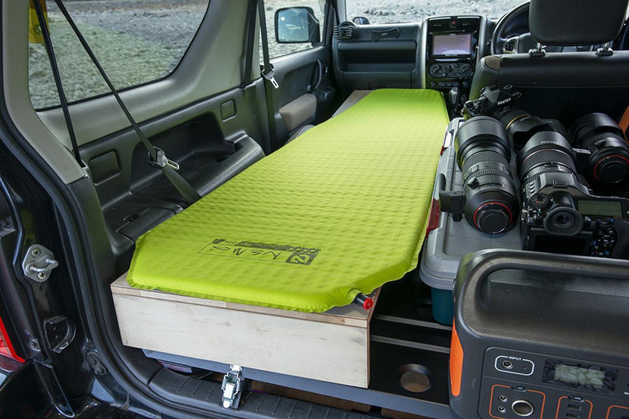 画像1: べニア板+登山用マット&寝袋