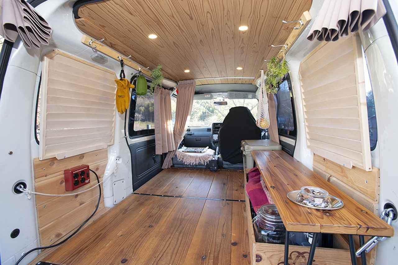 画像: 簡単DIYでウッディな軽バンに。車中泊の達人が仕上げた動く仕事部屋 - アウトドア情報メディア「SOTOBIRA」