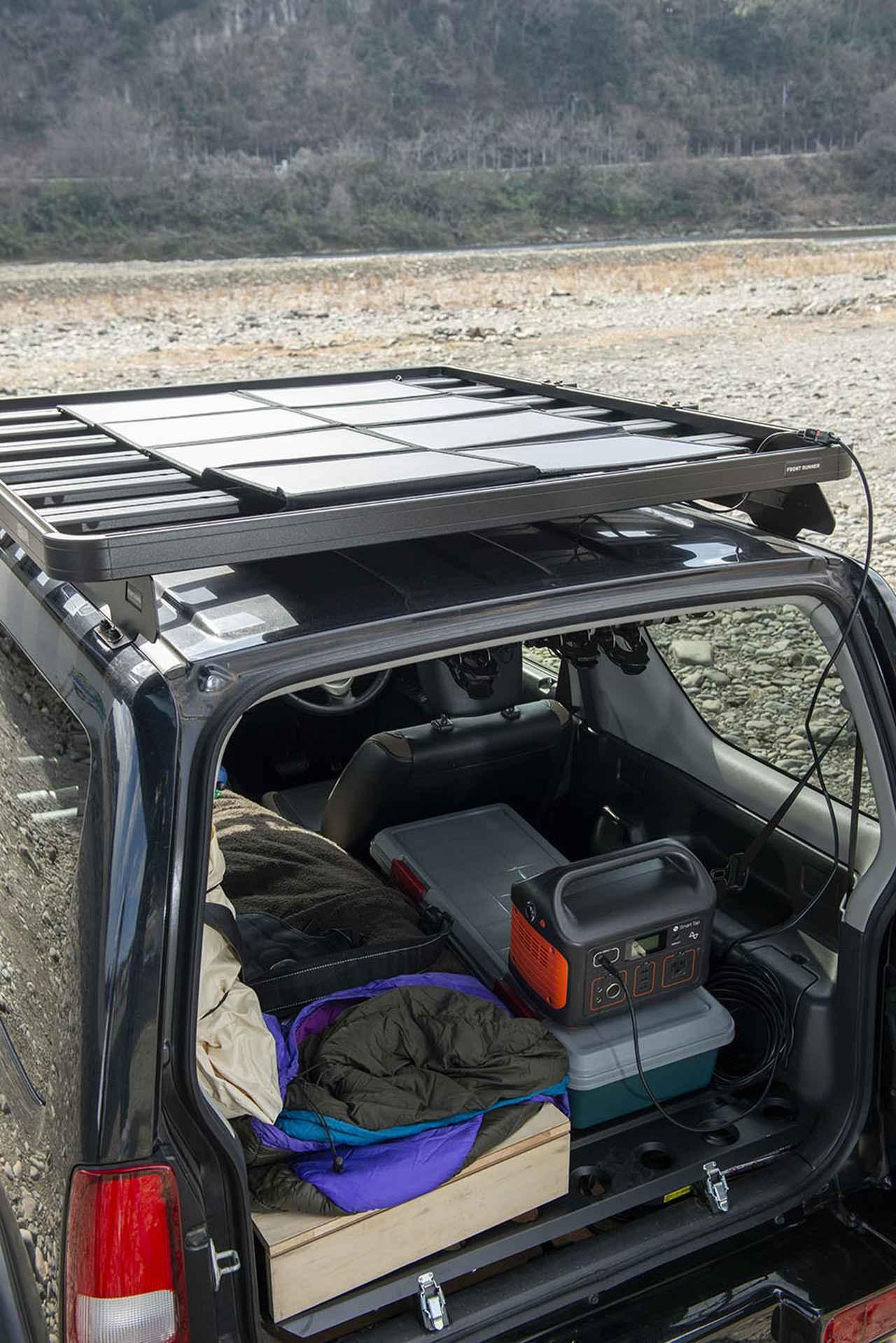 画像1: ポイント② 電源は車中泊には必須アイテム