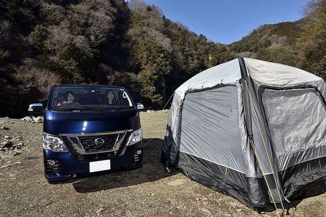 画像3: テントをサイトに残して、クルマでお出かけもOK!