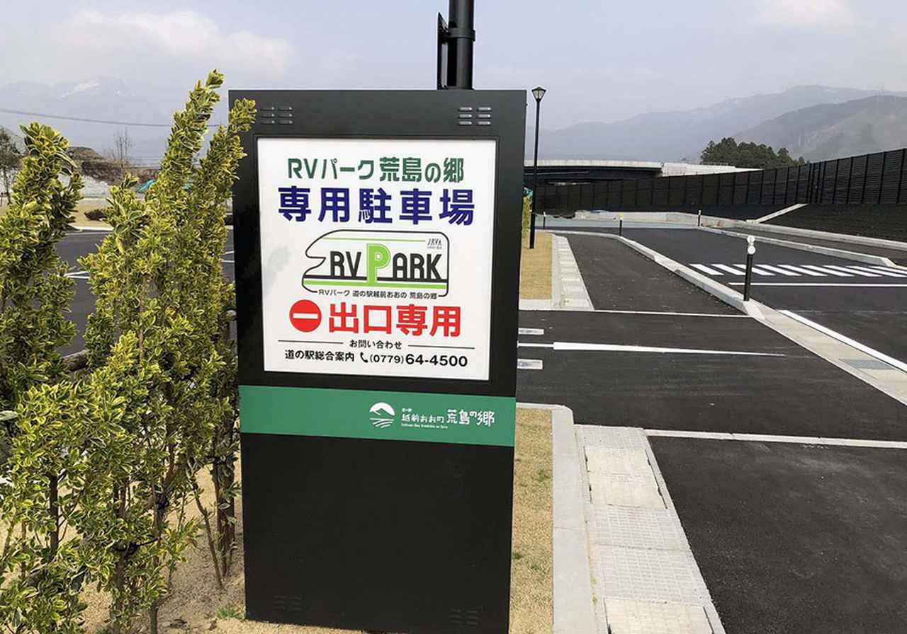 画像1: 新しくできた道の駅内に開設!地元グルメも堪能できる!