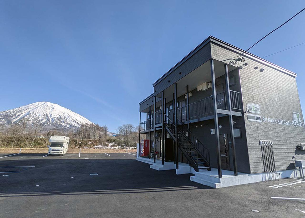 画像2: ②羊蹄山、ニセコ連峰を一望! RVパーク俱知安(くっちゃん)