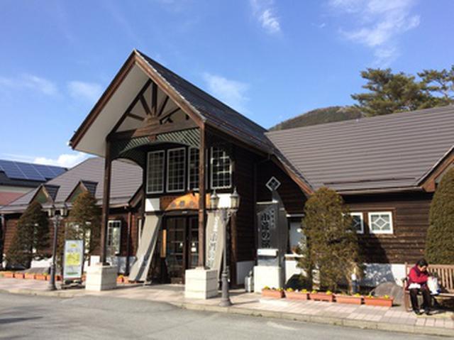 画像: RVパーク施設情報|RVパーク道の駅こすげ(山梨県)|くるま旅サイト