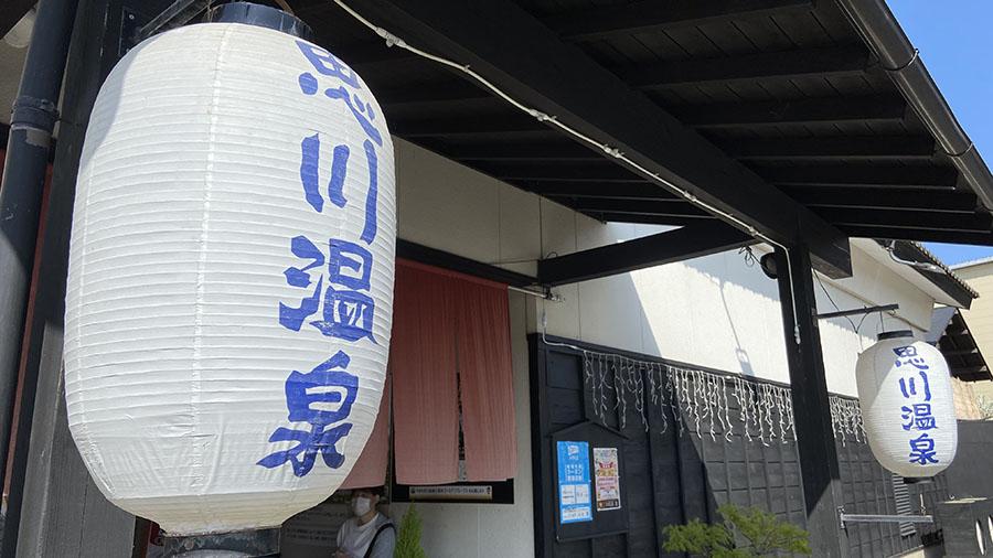 画像2: ③RVパークsmart 小山思川温泉(栃木県)