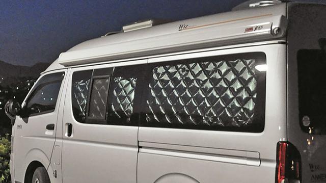 画像1: 目隠しだけじゃない、車内の温度調整にも大活躍!